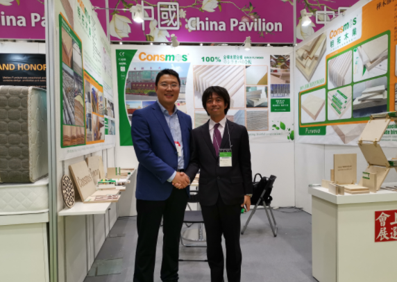 Consmos attended the IFFT 2018 exhibition fair successfully